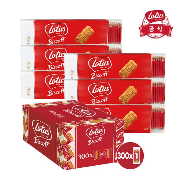 商品圖片,韓國代購|韓國批發-ibuy99|Lotus Biscoff biscuit 300 pcs(25px12 pcs)/ kids s…