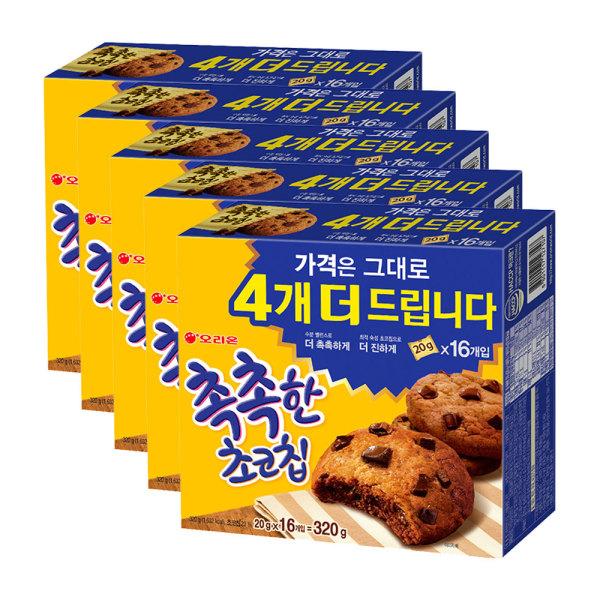 商品圖片,韓國代購|韓國批發-ibuy99|촉촉한 초코칩 16개입 x 4박스