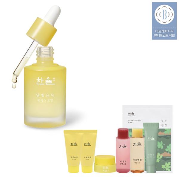 商品圖片,韓國代購 韓國批發-ibuy99 Yuja Face Oil 30ml