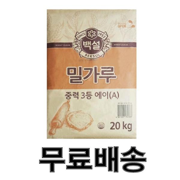 商品圖片,韓國代購|韓國批發-ibuy99|CJ BEKSUL Medium Flour Grade 3 20kg Strong Multi-…