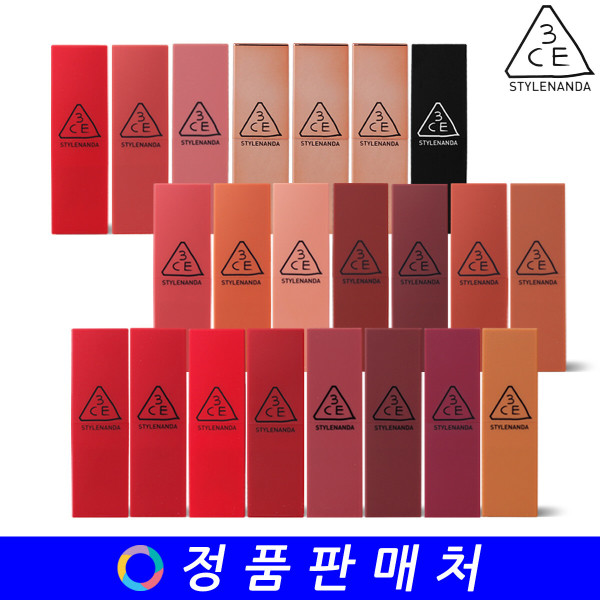 韓國代購 韓國批發-ibuy99 化妆品/香水 彩妆 唇膏 [3只眼]3CE 哑光口红(violet) 223 224 225