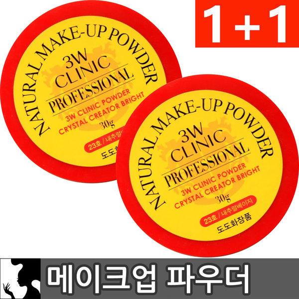 產品詳細資料,                                                             韓國代購|韓國批發-ibuy99|(1+1) 香蒲丽绿公主海洋水光眼膜贴+香蒲丽红公主红参果精华眼膜