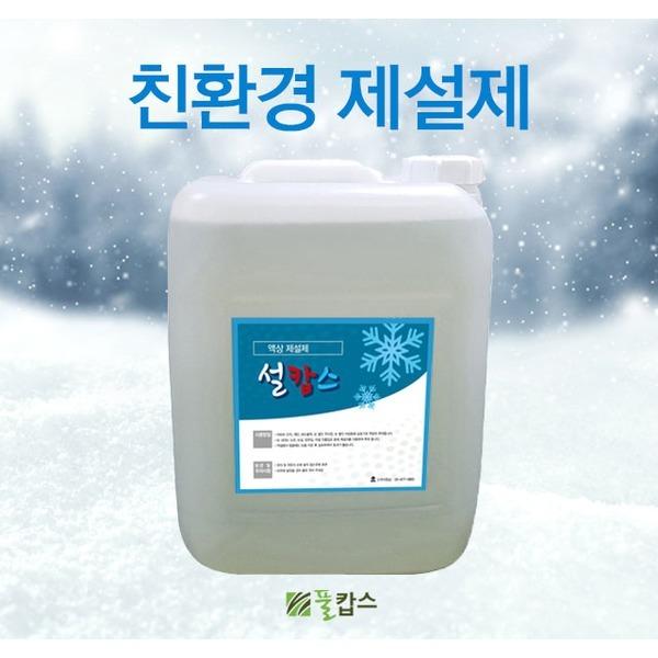 產品詳細資料,韓國代購|韓國批發-ibuy99|亲环境/雪花秀
