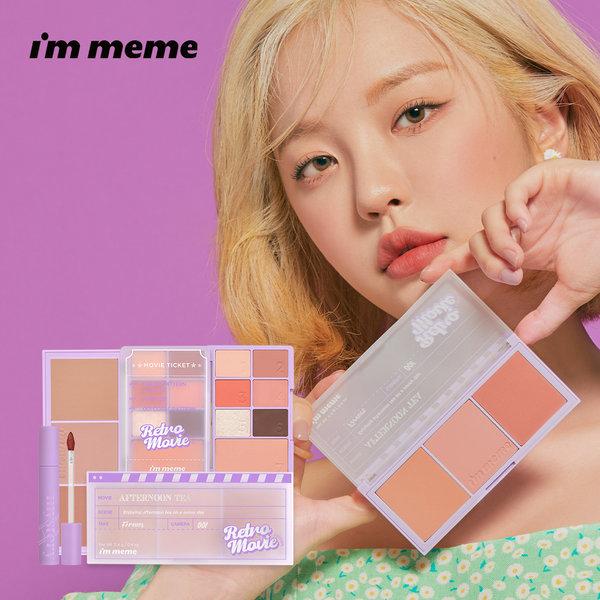 商品圖片,韓國代購 韓國批發-ibuy99 i`m meme Benefit/Purchase Amount/Giveaway