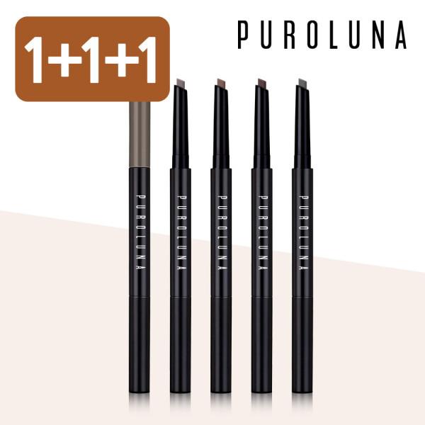 商品圖片,韓國代購|韓國批發-ibuy99|1+1+1 PUROLUNA Auto Eyebrow Pencil 4 options / Br…