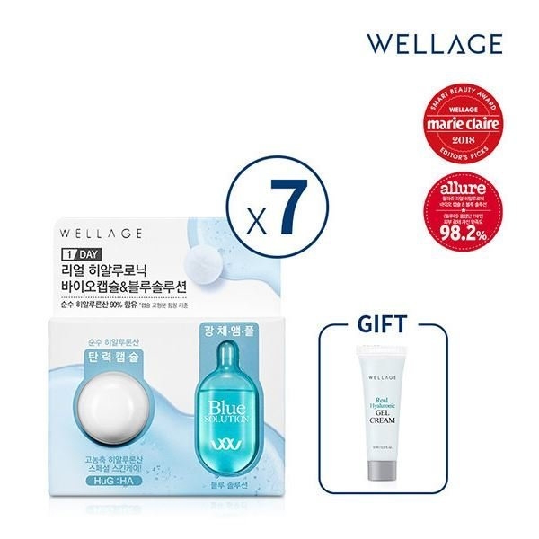 商品圖片,韓國代購|韓國批發-ibuy99|WELLAGE Real Hyaluronic One day Kit x 7 Gift