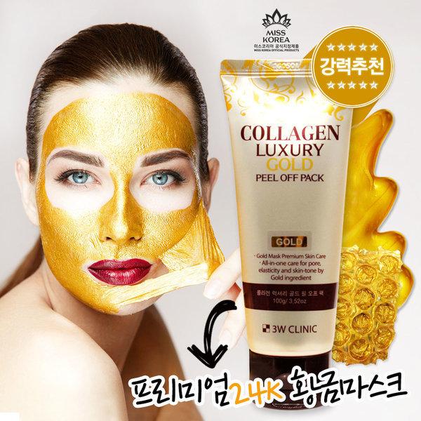 商品圖片,韓國代購|韓國批發-ibuy99|3w clinic collagen luxury gold peel off pack 100g