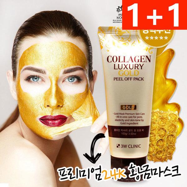 商品圖片,韓國代購|韓國批發-ibuy99|3w clinic collagen luxury gold peel off pack X2pc…