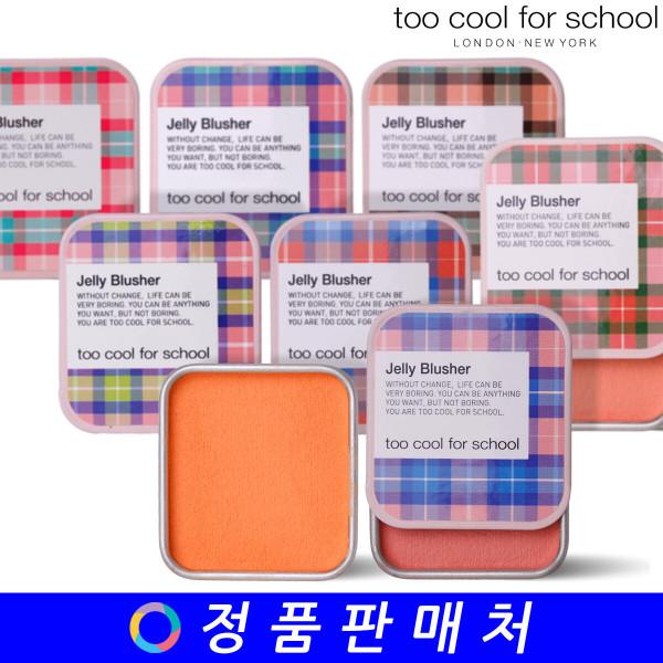 商品圖片,韓國代購 韓國批發-ibuy99 Too cool for school check jelly blusher 8g