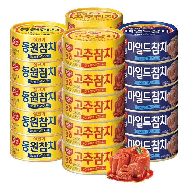 商品圖片,韓國代購|韓國批發-ibuy99|LIGHT 85gx5 cans + HOT PEPPER TUNA 85gx10 + MILD …