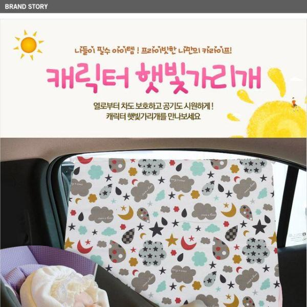 商品圖片,韓國代購|韓國批發-ibuy99|캐릭터 햇빛가리개 열차단 나들이 필수아이템