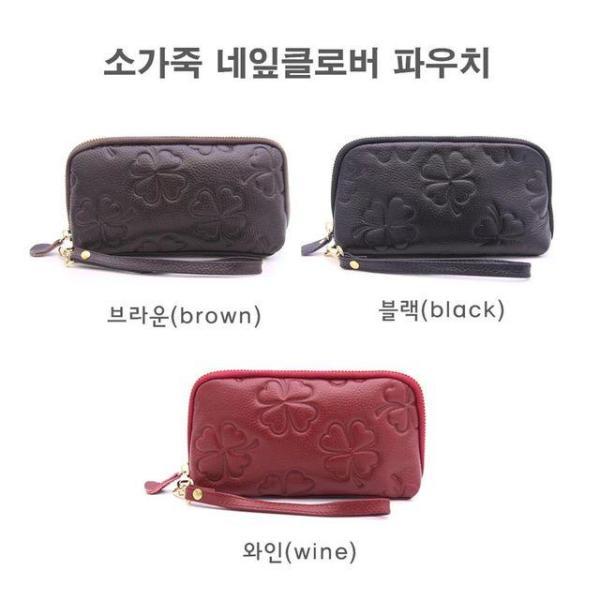 商品圖片,韓國代購 韓國批發-ibuy99 가죽 미니 파우치 핸드백 여자 손가방 화장품 정리