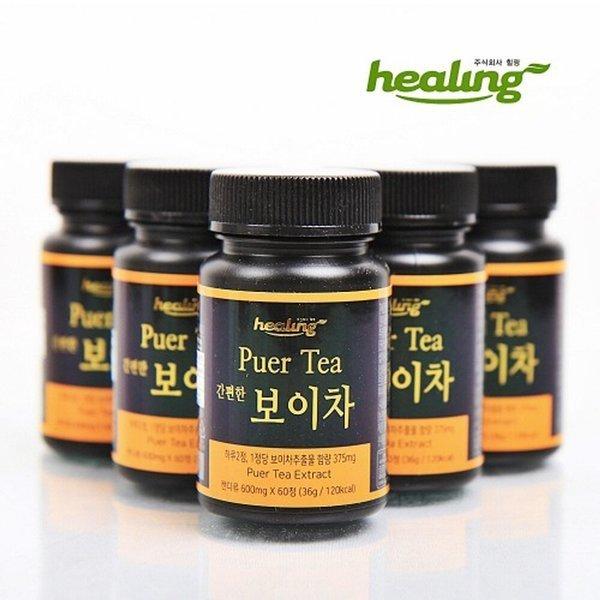 產品詳細資料,韓國代購 韓國批發-ibuy99 普洱茶/后