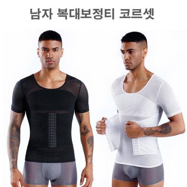 產品詳細資料,                                                             韓國代購|韓國批發-ibuy99|胸/塑身衣/男士/短袖