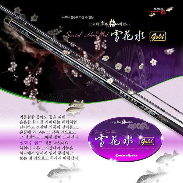 產品詳細資料,韓國代購|韓國批發-ibuy99|雪花秀/金色