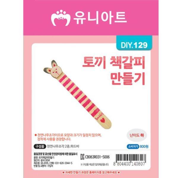 產品詳細資料,                                                             韓國代購 韓國批發-ibuy99 帆布 翻盖式手机壳 GalaxyJ5 J500
