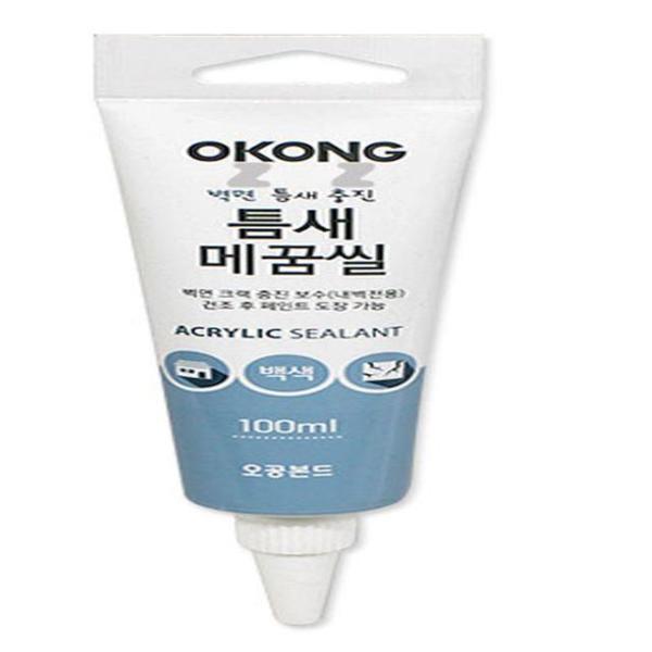 商品圖片,韓國代購|韓國批發-ibuy99|경동고무 매트 화물차용 2P 자동차 악세서리 용품