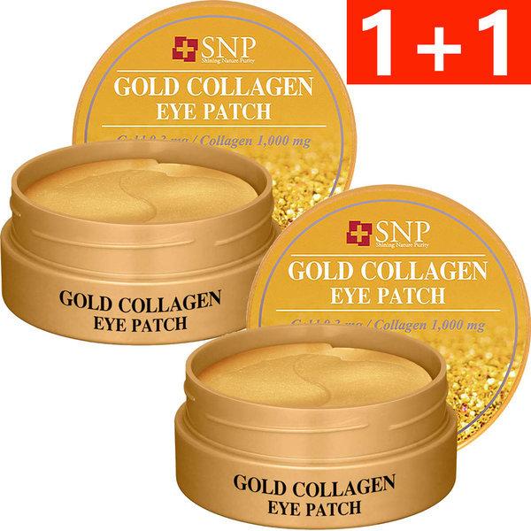 商品圖片,韓國代購|韓國批發-ibuy99|SNP GOLD COLLAGEN EYE PATCH X2pcs(1+1)