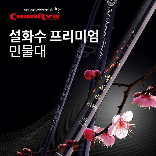 產品詳細資料,韓國代購 韓國批發-ibuy99 雪花秀/金色