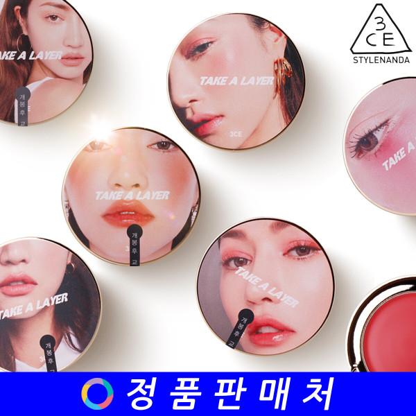 韓國代購 韓國批發-ibuy99 化妆品/香水 彩妆 唇液 [3只眼]3CE take a layer multi pot 4.2g