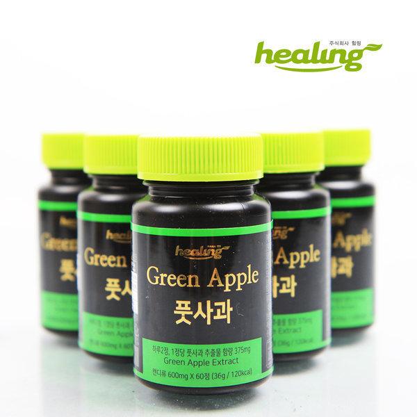 產品詳細資料,韓國代購|韓國批發-ibuy99|普洱茶/后