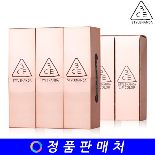 產品詳細資料,韓國代購|韓國批發-ibuy99|3CE MAISON KITSUNE 丝绒染唇液 STRAWBERRY
