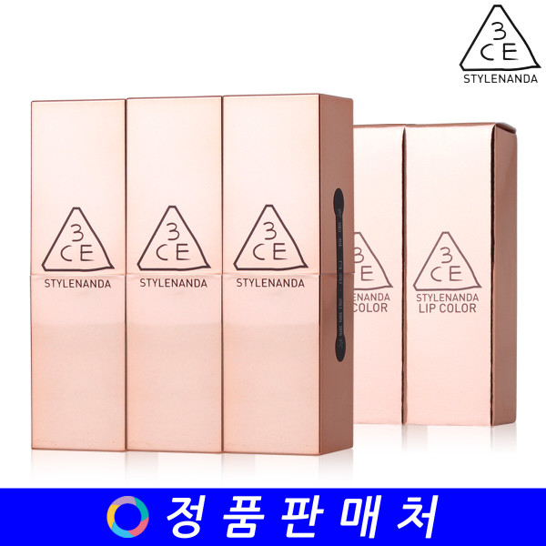韓國代購 韓國批發-ibuy99 化妆品/香水 彩妆 唇膏 [3只眼]3CE 哑光口红(matte lip) 226/227/228
