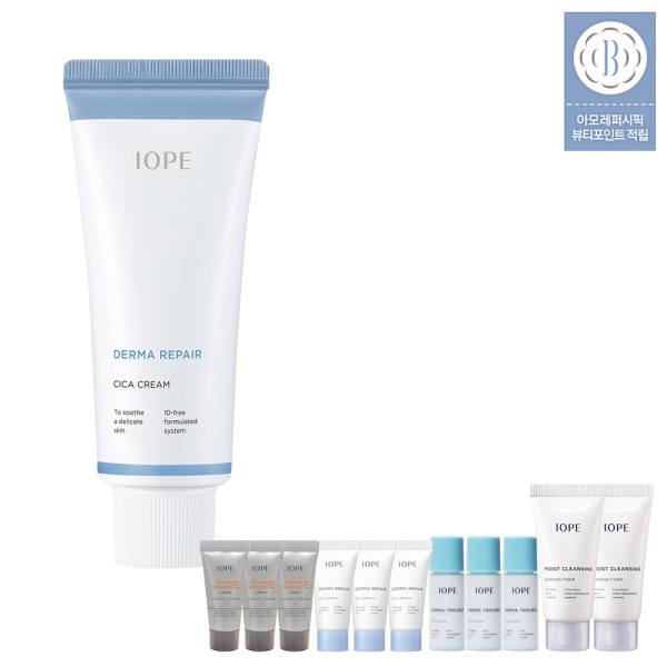 韓國代購|韓國批發-ibuy99|化妆品/香水|护肤|面霜/啫喱|[IOPE ]舒颜柔和修护面霜/100ml