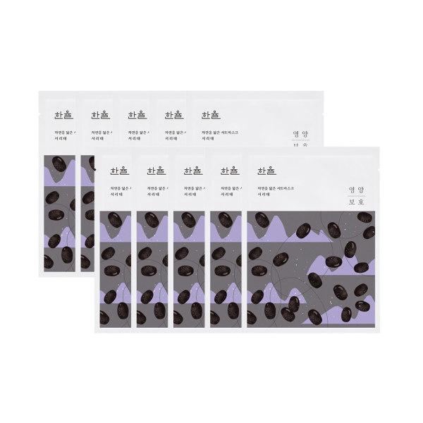 商品圖片,韓國代購 韓國批發-ibuy99 자연을 닮은 시트 마스크 10매  (옵션)