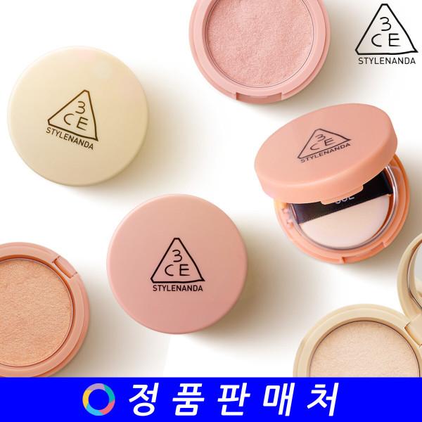 韓國代購|韓國批發-ibuy99|化妆品/香水|彩妆|腮红|[3只眼]3CE glow beam highlighter 8.5g
