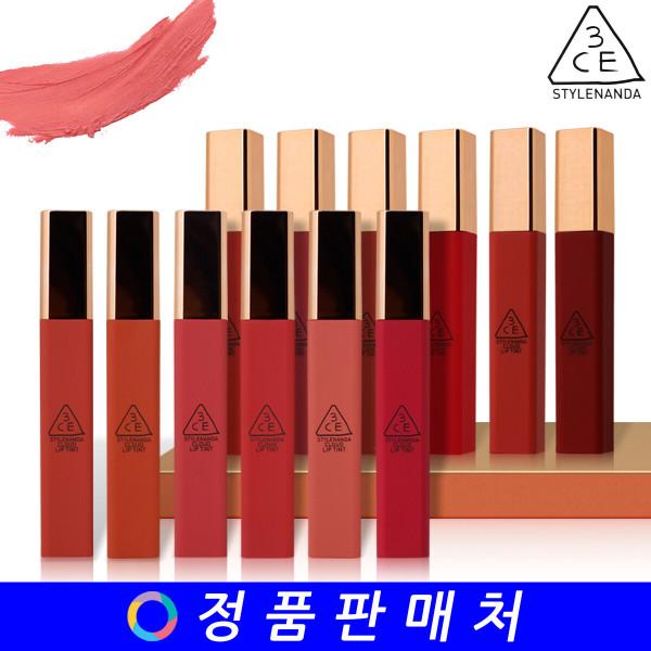 韓國代購 韓國批發-ibuy99 化妆品/香水 彩妆 唇液 [3只眼]3CE cloud lip tint 4g