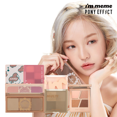 i`m meme Best Color Makeup Lip/Eye/Base Collection