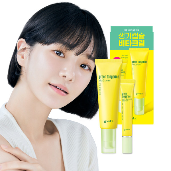 商品圖片,韓國代購 韓國批發-ibuy99 구달 청귤 비타C 크림 세트