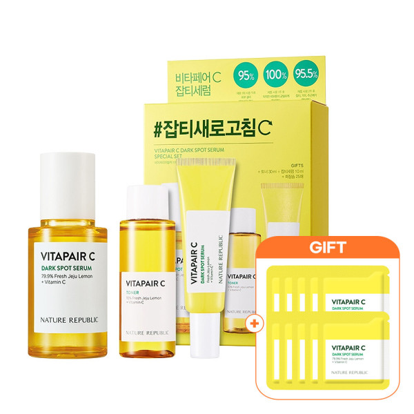 商品圖片,韓國代購 韓國批發-ibuy99 Nature Republic Vita Fair C Blemish Serum Special…