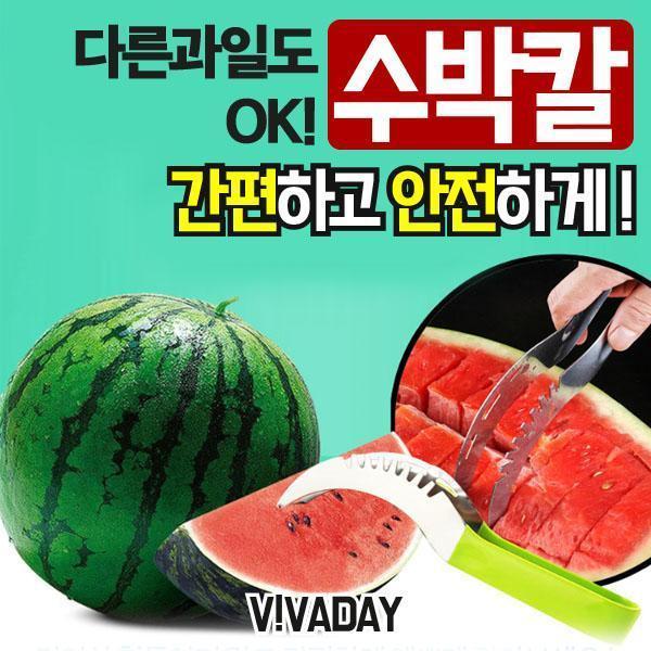商品圖片,韓國代購|韓國批發-ibuy99|에띠앙 크리미타입 입술컬러 립스틱 106호