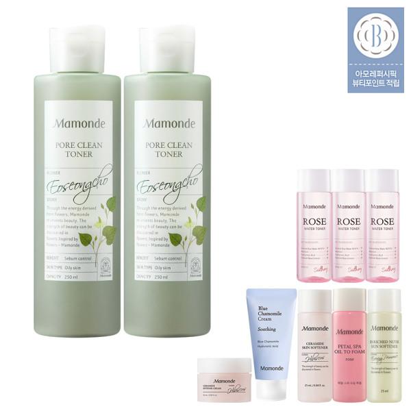 商品圖片,韓國代購 韓國批發-ibuy99 Pore Clean Toner 250mlX2/Skin/Toner_Official Mall
