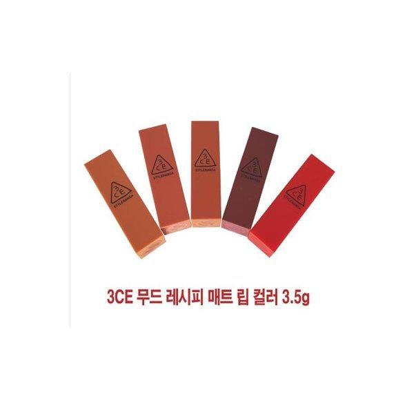 產品詳細資料,韓國代購|韓國批發-ibuy99|3CE MULTI EYE COLOR PALETTE 9宫格眼影盘