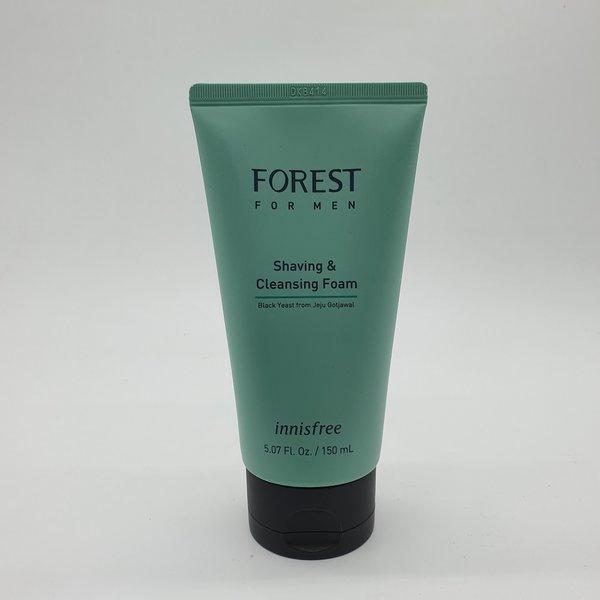 產品詳細資料,韓國代購 韓國批發-ibuy99 绿茶润唇膏3.6g - 济州绿茶 天然成分 唇部护理