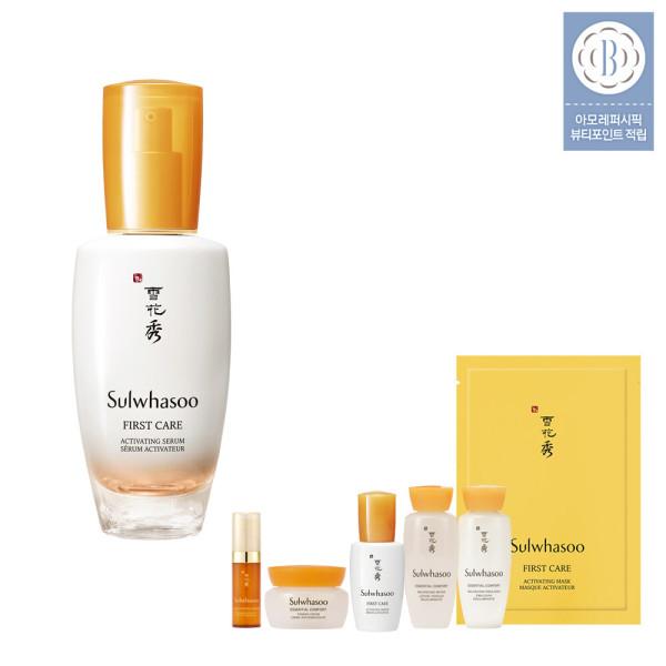 商品圖片,韓國代購|韓國批發-ibuy99|First Care Activating Serum EX/60ml/Serum