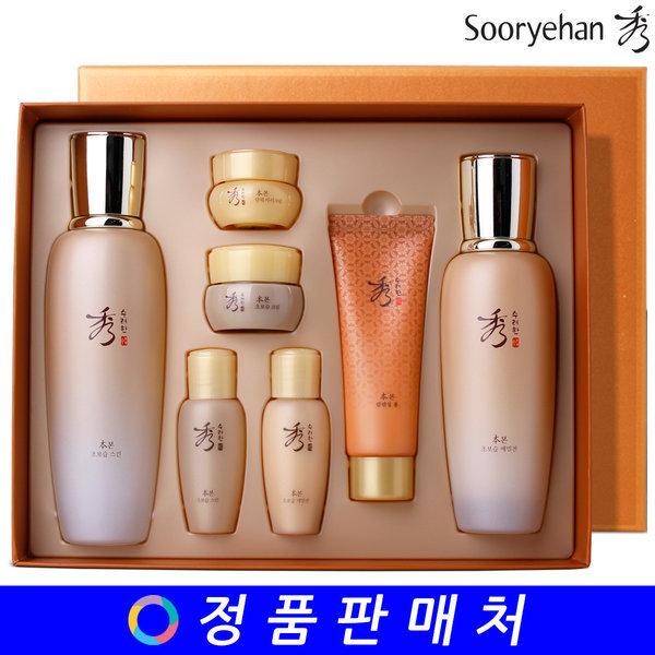 產品詳細資料,                                                             韓國代購|韓國批發-ibuy99|秀丽韩 秀 正阳肌肤护理套装