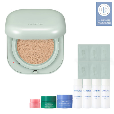 Neo Cushion Matte 15g Ultra Lightweight Cover Cushion Pact