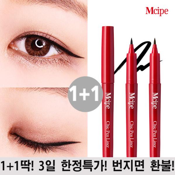 商品圖片,韓國代購|韓國批發-ibuy99|엠시피 번짐없는 시크 펜 아이라이너 1+1 한정특가