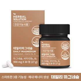 1+1 데일리 마그네슘 눈떨림 영양제 비타민b6