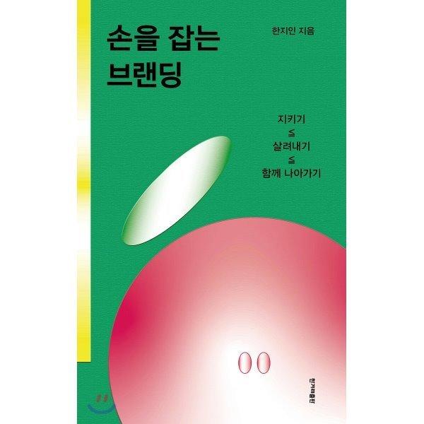 產品詳細資料,韓國代購 韓國批發-ibuy99 [밀크북] 이니스프리 그 이루지 못한 꿈