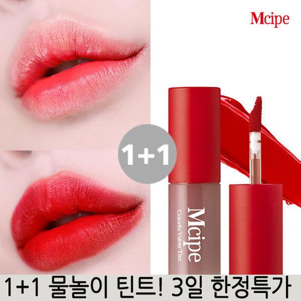 商品圖片,韓國代購|韓國批發-ibuy99|Mcipe/super closed/colorfix/velvet/tint