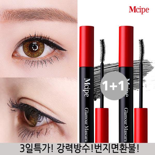 商品圖片,韓國代購|韓國批發-ibuy99|Mcipe/Waterproof/Glamour/Mascara