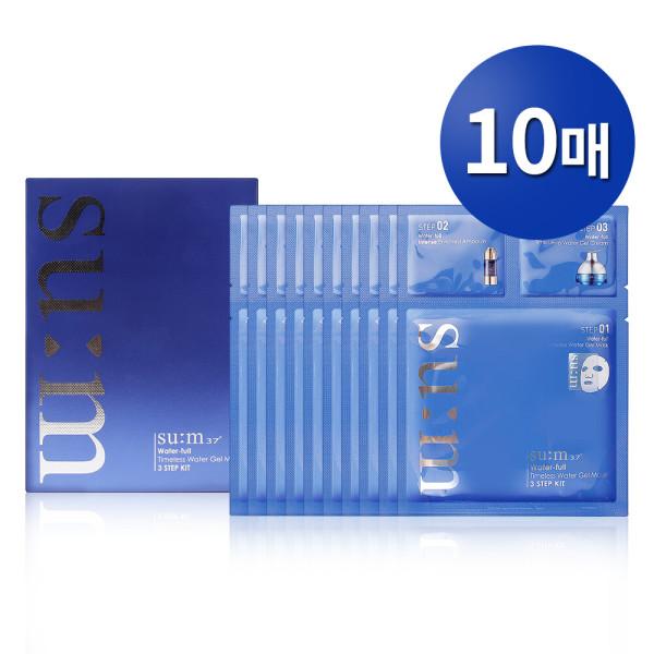 產品詳細資料,                                                             韓國代購 韓國批發-ibuy99 CNP 舒缓精华 35ml 大容量