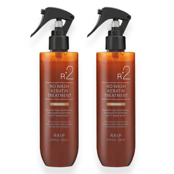 商品圖片,韓國代購 韓國批發-ibuy99 R2 Spray Type Treatment 250ml 1+1/Hair Treatment