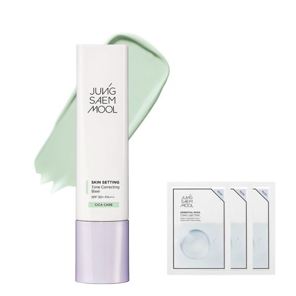商品圖片,韓國代購 韓國批發-ibuy99 JUNGSAEMMOOL Skin Setting Tone Correcting Base SP…
