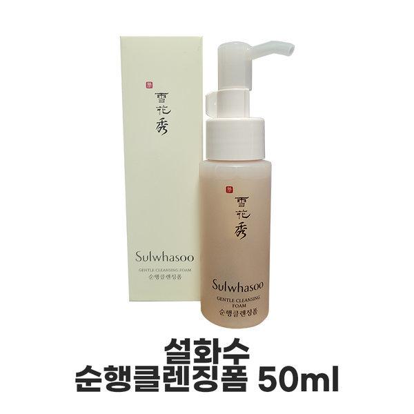 產品詳細資料,韓國代購|韓國批發-ibuy99|太空棉/雪花秀/滋盈肌本润颜乳/5ml
